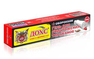 Дохлокс от тараканов — описание, действие, эффективность, инструкция, меры безопасности