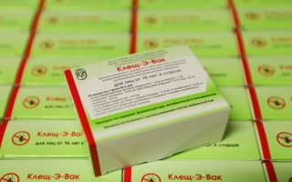Клещ-Э-Вак: инструкция по применению вакцины