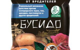 Бусидо от колорадского жука — описание, действие, эффективность, отзывы