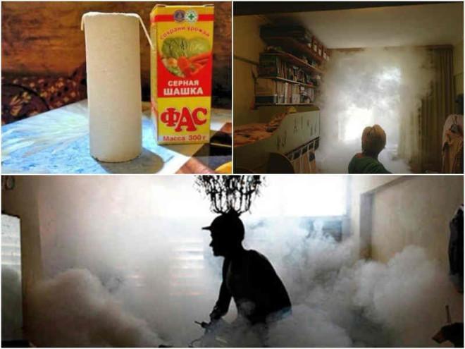 Дым от шашек