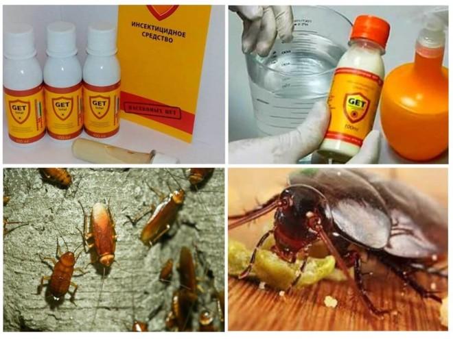 Жидкость от тараканов