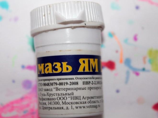 Мазь ЯМ