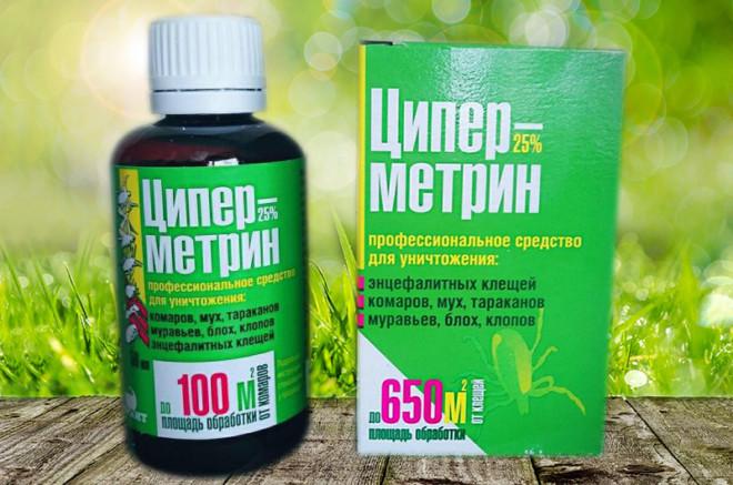 Циперметрин от тараканов и клопов