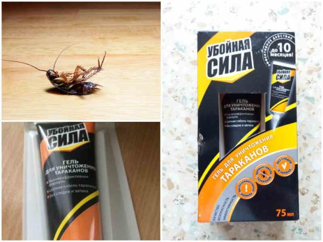 Убойная сила гель от тараканов - подборка
