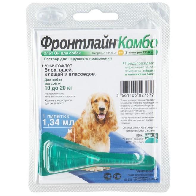 Фронтлайн Комбо для собак