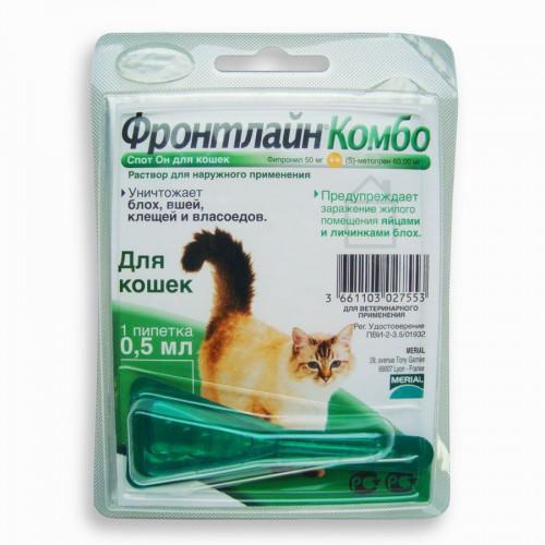 Фронтлайн капли для кошек