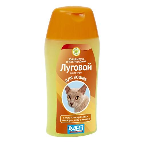 Луговой шампунь для кошек