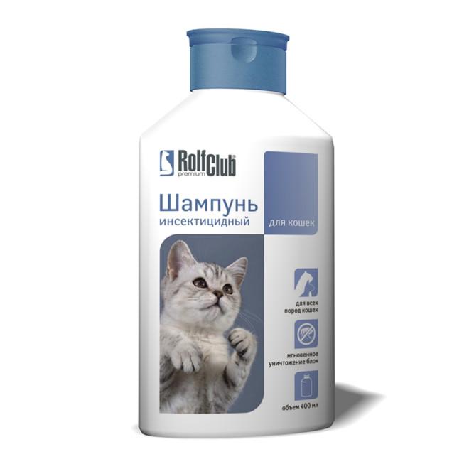 Рольф Клуб шампунь для кошек