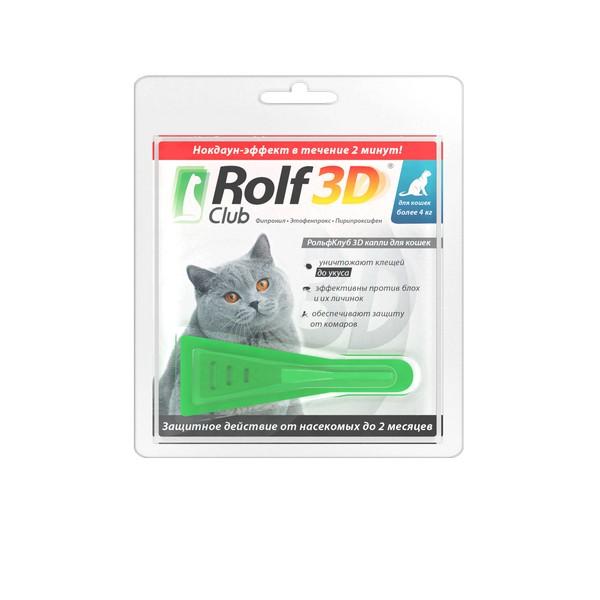 Рольф клуб капли для кошек
