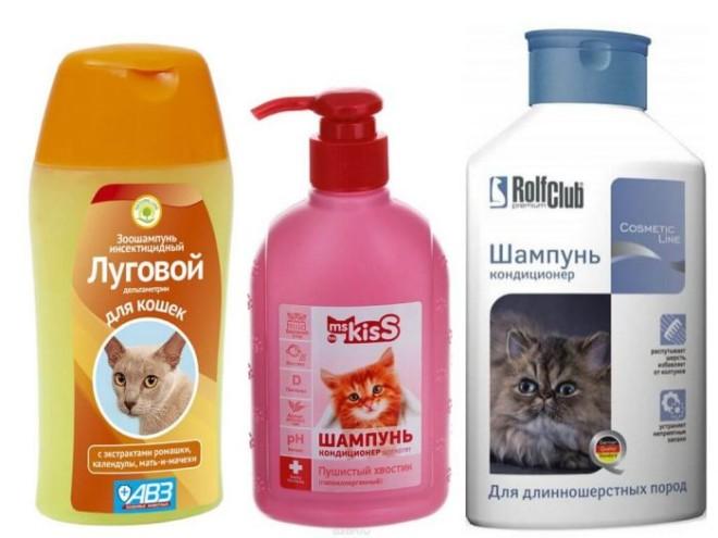 Шампуни для кошек от блох
