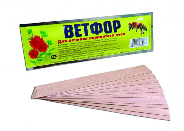 Ветфор для пчел
