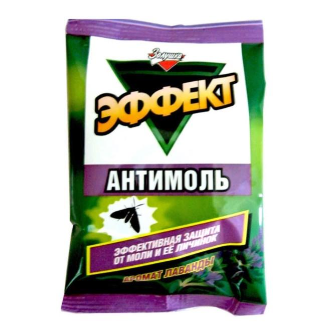 Антимоль